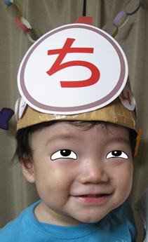 1歳の誕生日①