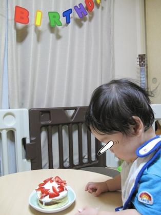 1歳の誕生日②