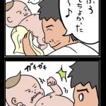 com-022