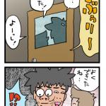 vol.554 ウッチーの暴挙 ~シーズン㉙『大器便成』~ (生後1120日目)