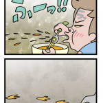 vol.604 バード汁コンテスト (生後1379日目)