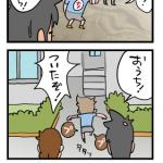 vol.605 ウッチーの暴挙 ~シーズン・ファイナル 『ロング・グッド・バイ』~